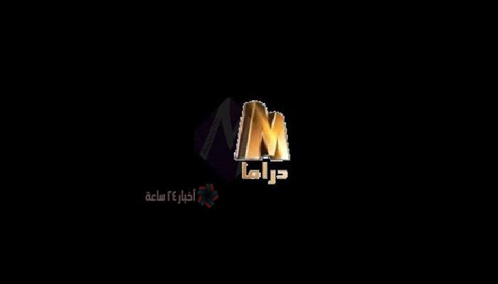 تردد قناة إم دراما M DRAMA الجديد 2021 على النايل سات