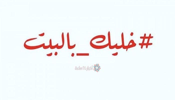 تردد قناة خليك بالبيت Khalik Bilbait HD على النايل سات وعرب سات