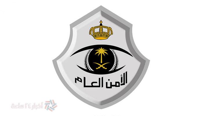 خطوات حجز موعد الشرطة عبر ابشر | حجز موعد المرور في المملكة العربية السعودية absher