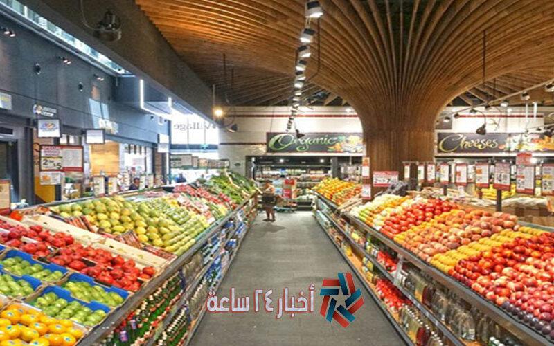 الآن برقم الهوية رابط حجز موعد جمعية تعاونية للتسوق الغذائي 2021 الكويت | حجز موعد للتسوق 2021 عبر وزارة التجارة والصناعة الكويتي