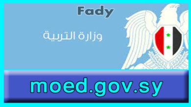 """نتائج التاسع الحكومة السورية المؤقتة الإعتراضات الرسمية """"نتائج البكالوريا 2021 ادلب"""" moed gov sy"""