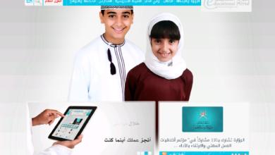 نتائج الدبلوم العام عمان 2021