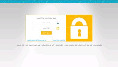 نتيجة الدبلوم العام سلطنة عمان 2021