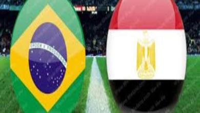 نتيجة مباراة مصر والبرازيل في ربع نهائي اوليمبياد طوكيو 2021