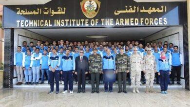 تنسيق المعهد الفني للقوات المسلحة 2021