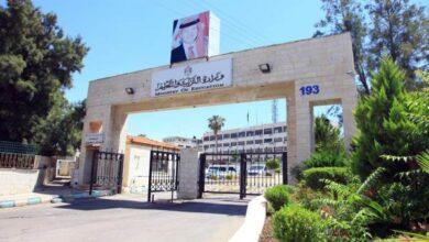 نتائج التوجيهي في الأردن