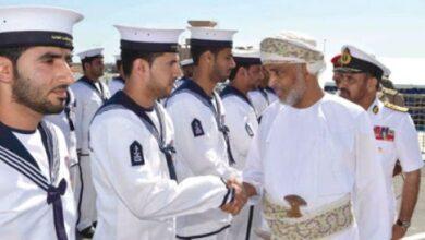 رابط تقديم تجنيد البحرية السلطانية 2021